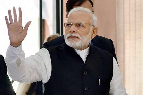 पीएम मोदी के खिलाफ कर्नाटक के मंत्री की अभद्र टिप्पणी पर भड़की भाजपा