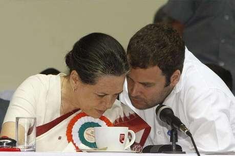 पहली बार बोलीं सोनिया- राहुल गांधी जल्द बनेंगे कांग्रेस अध्यक्ष