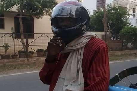 हेलमेट पहन कर रिक्शा चलाता है ये शख्स, ये है वजह