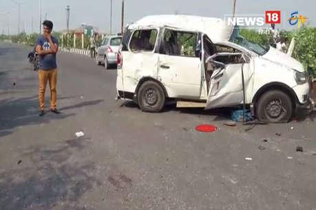 ग्रेटर नोएडा में जायलो कार का टायर फटा, 4 छात्रों की मौत, तीन गंभीर रूप से घायल