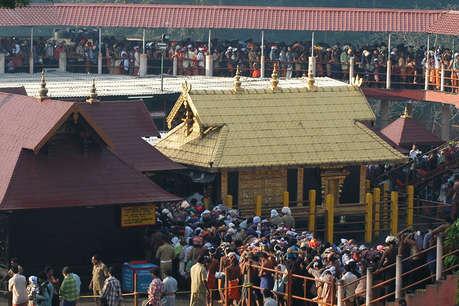 सबरीमाला मंदिर केस: सुप्रीम कोर्ट ने मामला संवैधानिक पीठ को भेजा