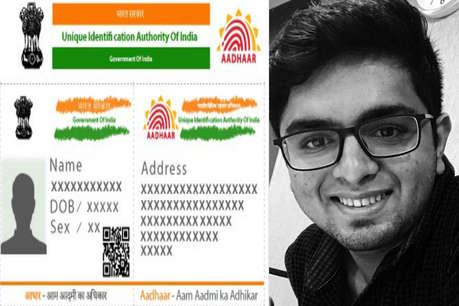 आधार कार्ड लिंककराने के बहाने लूट लिए सवा लाख रुपये