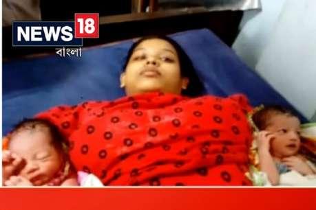 Image result for घर में लड़की जन्म लेलेती है