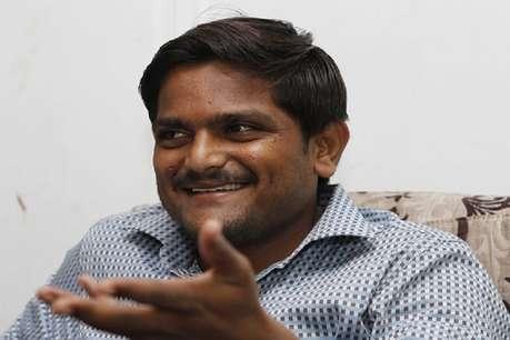 कांग्रेस नेता ने हार्दिक को बताया सरदार पटेल जैसा, BJP हुई गरम