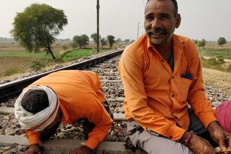 अलवर : सिर काटकर रेलवे ट्रैक पर फेंका गया था उमर का शव