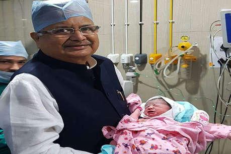 CM की बहू को अस्पताल में VIP ट्रीटमेंट देते वक्त जोखिम में थी दूसरी गर्भवतियों की जान!
