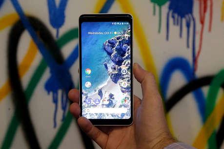 भारत में आज से मिलेगा गूगल Pixel 2 XL, जानें कीमत