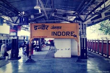 अब 'इंदौर' का नाम बदलेगा! बीजेपी पार्षद ने रखा प्रस्ताव