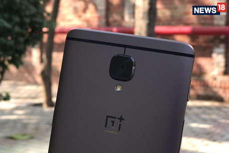 ये स्मार्टफोन बिना इज़ाजत चुरा लेेेेता है आपका पर्सनल डेटा!