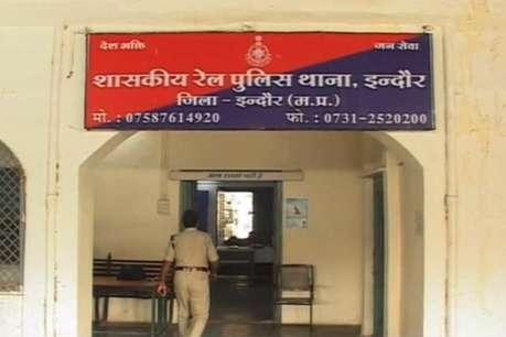 दिल्ली से ट्रेन द्वारा इंदौर आ रही थी बरात, चोर उड़ा ले गए लाखों का माल
