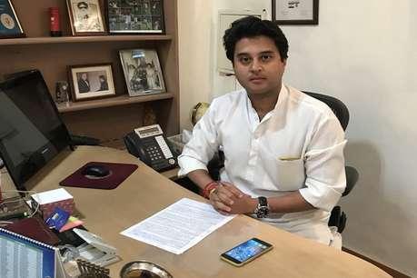 BJP के मंत्री ने ज्योतिरादित्य सिंधिया को बताया 'चला हुआ कारतूस'