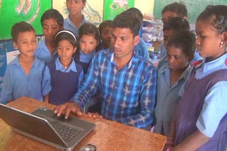 खबर का असर : कोटरीछापर के स्कूली बच्चों को मिला लैपटॉप