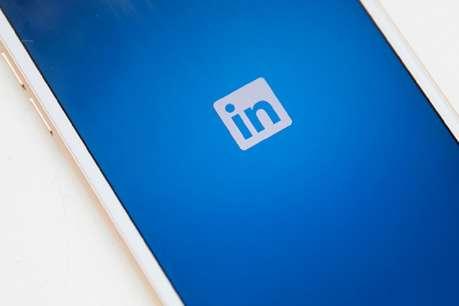 युवाओं के करियर में मदद के लिए LinkedIn लाया ये फीचर