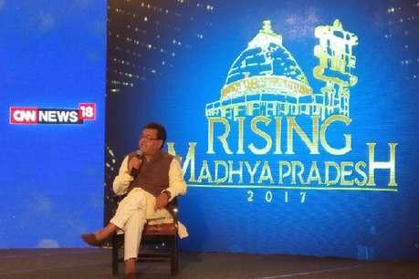 #RisingMP: कांग्रेस प्रवक्ता ने कहा- एक मजबूत विपक्ष की जरूरत