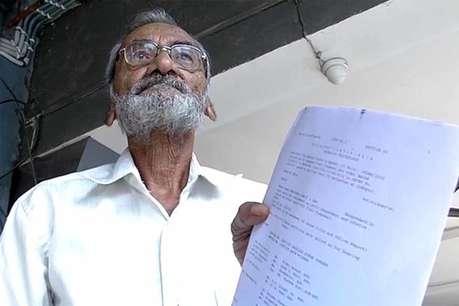 नियम के बाद भी ग्रामीण बैंक के कर्मचारियों को नहीं मिल रही पेंशन, 1985 से कर रहे मांग