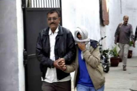 प्रिंस मर्डर केस: 28 फरवरी को तय होंगे आरोपी छात्र के खिलाफ आरोप