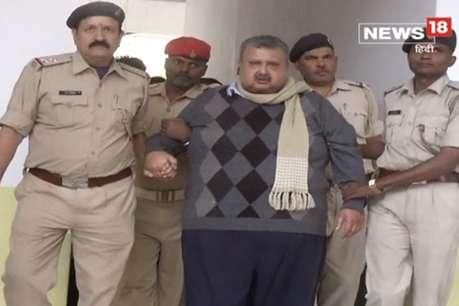 चारा घोटाला: सजल चक्रवर्ती दोषी, 21 नवंबर को सजा पर होगा फैसला