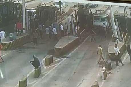 कमर्शियल वाहनों का टोल वसूले जाने से भड़के लोग, जमकर किया हंगामा