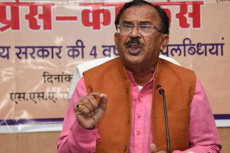 '85 हजार करोड़ खर्च कर राजस्थान को बनाया शिक्षा में अग्रणी, चौथे स्थान पर पहुंचा'
