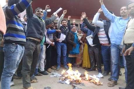 सरकारी आदेश की प्रति जलाकर संविदाकर्मियों न जताया विरोध