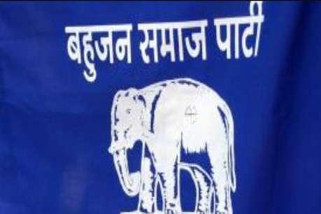 रायपुर: बसपा की समीक्षा बैठक में हंगामा, चला आरोपों का दौर