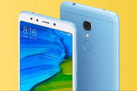 इन खास फीचर्स से लैस है Redmi 5 और 5 Plus स्मार्टफोन