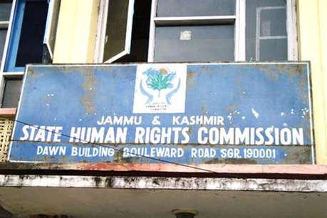 मानवाधिकार आयोग कैसे करता है आपकी रक्षा?