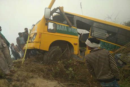 ट्रक से टकराई स्कूल की बस, 11 बच्चे घायल, तीन की हालत गंभीर