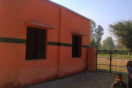 बीएसए का कमाल- 100 से ज्यादा स्कूल अपने मन से रंगवा दिए भगवा