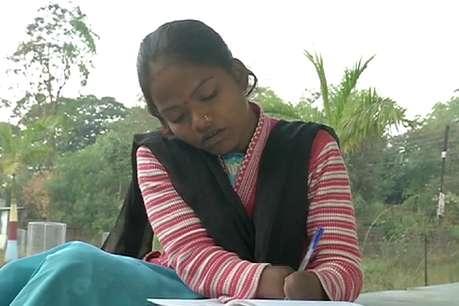 200 KM दूर परीक्षा देने आई दिव्यांग छात्रा, सिस्टम की लापरवाही का हुई शिकार