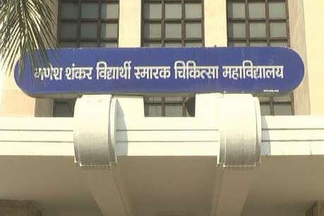 कानपुर मेडिकल काॅलेज में रैगिंग, MCI की रिपोर्ट पर 6 छात्र निलंबित