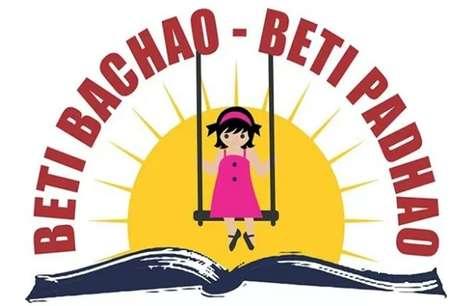 बेटी बचाओ-बेटी पढ़ाओ योजना के तहत सिरड़ा संस्थान 200 लड़कियों को देगा मुफ्त शिक्षा