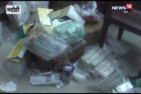 भदोही: अस्पतालों में बेची जा रही है एक्सपायरी और प्रतिबंधित दवाएं