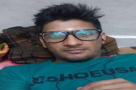 काम की तलाश में मलेशिया गए हरियाणा और पंजाब के दो युवकों की हत्या