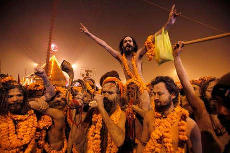 यूनेस्को ने कुंभ मेले को दी सांस्कृतिक धरोहर की मान्यता, PM ने कहा गर्व की बात