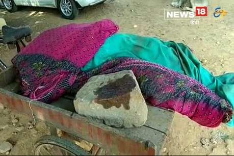 पत्थर से कूंच-कूंच हैवान पति ने पत्नी की हत्या