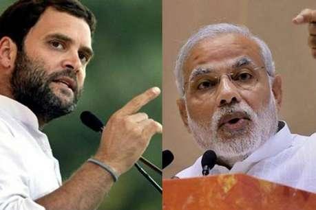 राहुल का पीएम से 10वां सवाल- कहां गए आदिवासियों के 55 हजार करोड़?