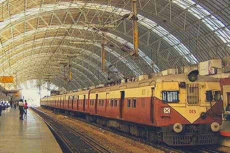 Railway में काम करने वालों के लिए बुरी खबर, 13 हजार कर्मचारियों की छंटनी