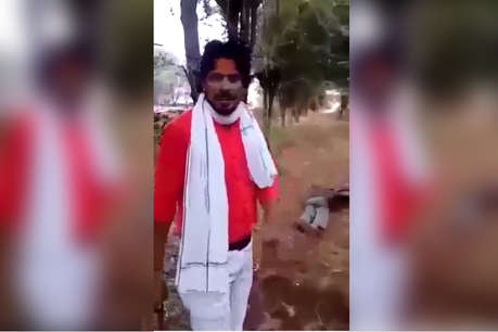 'लव जिहाद' के नाम पर कुल्हाड़ी से काटकर जिंदा जलाने वाला गिरफ्तार