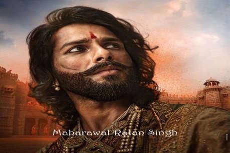 रावल रतन सिंह का किरदार लोगों को बेहतर बनने के लिए प्रेरणा देगा : शाहिद कपूर