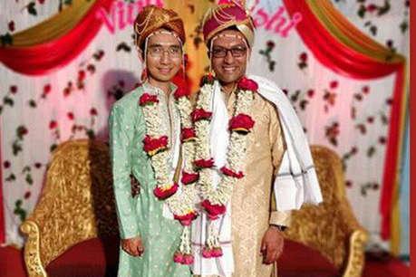 भारतीय मूल के अमेरिकी इंजीनियर ने महाराष्ट्र में गे प्रेमी से रचाई शादी