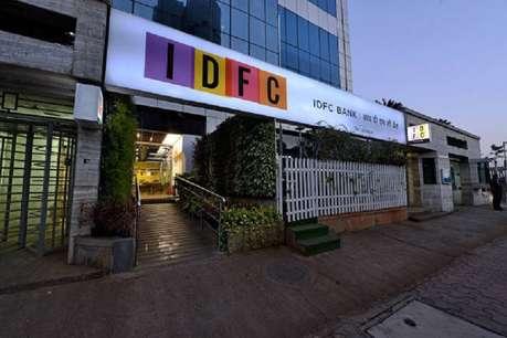 IDFC बैंक और कैपिटल फर्स्ट का होगा विलय, होगा ये फायदा