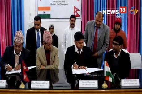 भारत-नेपाल सीमा से सटे जिले के अधिकारियों की हुई बैठक