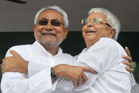 ये हैं वो पांच वजह, जिससे RJD नेता को उम्मीद कि नीतीश कुमार मारेंगे पलटी !