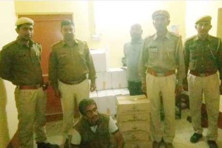 अवैध शराब पर कार्रवाई करते हुए पुलिस ने जब्त की 25 कार्टन शराब