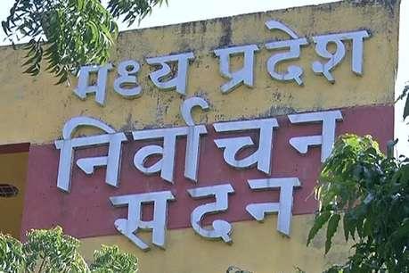 मुंगावली और कोलारस उपचुनाव: चुनाव आयोग ने जारी किए निर्देश