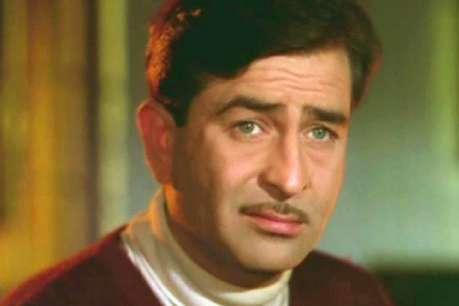 कपूर परिवार का फैसला, NFI को सौंपी जाएंगी राज कपूर की 23 फिल्में
