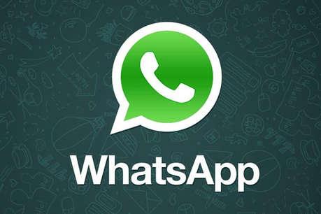 कई एंड्रॉयड स्मार्टफोन के लिए बंद हुआ वॉट्सऐप, ये है कारण