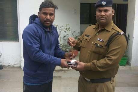 सिपाही ने वापस लौटाए 50,000 रुपये, सोने की चेन, इनाम से किया इनकार