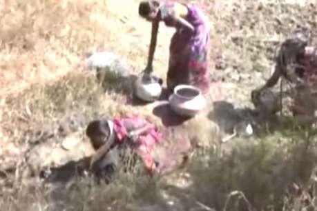 आज भी पेयजल जैसी मूलभूत सुविधा से वंचित हैं यहां के ग्रामीण, पीना पड़ता है झरिया का पानी
